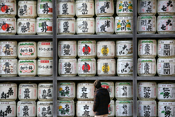Sake Barrels, Meiji Temple,  Japan