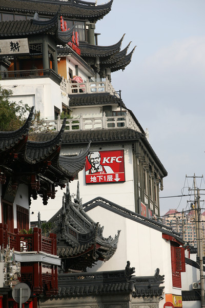 KFC in Shanghai Old Street