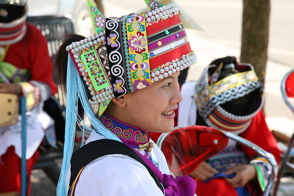 Sani Girls in Traditional Costume, Yunnan